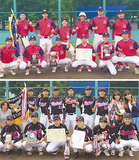 Aクラスで優勝したルーティーズ(上)と横浜No.1のメンバーら