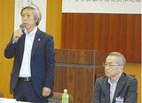 「今後も会員と協力したい」と平田会長(左)