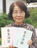 山元町の被災体験がまとめられた冊子を手にする飯塚さん(68)