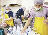 鴨志田町の洗浄所で作業
