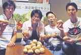 山本委員長(左から2人目)と生産者ら