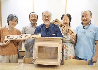 メンバーと木製のブックポスト