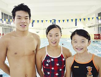 (左から)3位の居相さん、金子さん。2位の齋藤さん