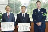 表彰された徳江さん(左)と関根さん