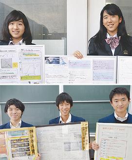 (左上から時計回りに)すすき野中の奥山さん、佐野さん、山内中の田村君、三浦君、宮崎君
