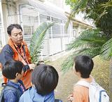 植物観察ツアーに参加する児童たち