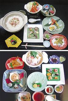 蟹コース(上)、河豚コース(各7,500円税別)