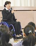経験を語る成田選手