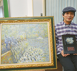 受賞作品と早川さん