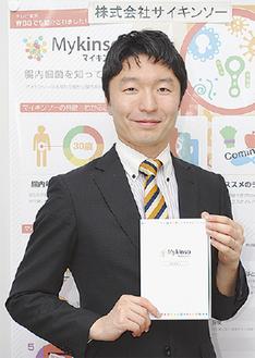 検査キットを手にする開発者の沢井社長