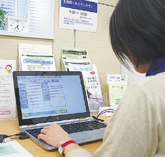 求人情報検索機も利用可能