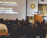 会員を前に講演する小泉教授