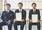 西田さん(中央)と浜田さん(右)
