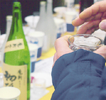 過去の日本酒イベント