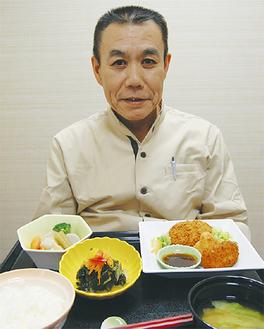 「普段の食事を味わってもらえれば」と橋本板長