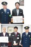 (上)感謝状を手にする田中支店長(下)福田局長と守屋課長