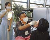 歯科健診を受ける参加者