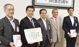 感謝状を手にする工藤代表(左から2人目)