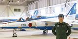 訓練を終えてエプロン(駐機場)に格納されている1番機と稻留さん