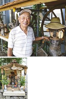 (写真上)屋根の下に飾られた人形と飯田さん(写真下)手づくりのほこら