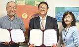 協定書を手にする(左から)浅川学部長、福田理事長、福田園長