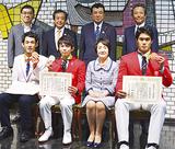 メダルを手にする樋口選手(前列左から2人目)
