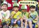 子育てしやすい奈良幼稚園