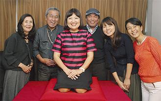 遊馬亭保育さん(中央)ほか、実行委員会メンバー