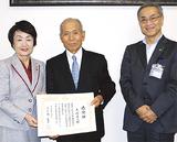 林市長、小池区長と並ぶ志村さん(中央)