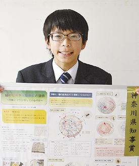 県審査に応募した作品を持つ津田君