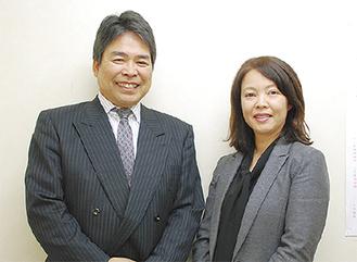 池田代表(左)と高田税理士