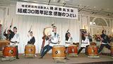 ▲会場で和太鼓を演奏