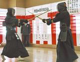 青葉警察署で武道始式