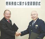 覚書を交わす飯田代表(左)と高橋署長