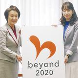 ロゴを手にする菅原さん(右)と林市長=市提供