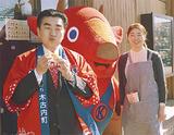 パンを手にする大森町長(左)と近藤代表