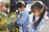 花を植える園児ら