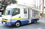 移動図書館、奈良山公園に