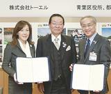 左から中田社長、松澤会長、小池区長