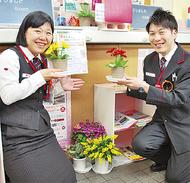 花で彩る郵便局