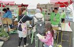 堆肥350袋を配布した造園協会