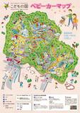 園内の情報が分かるマップ