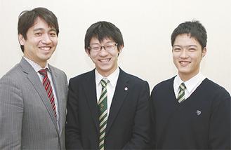 左から橋本顧問、青木君、高橋君