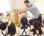 楽しく学べる英語教室