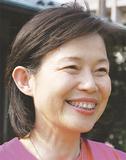 土志田 晶子さん