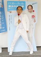 斎藤さんが市長選PR