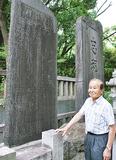 慰霊碑を前にする石原さん