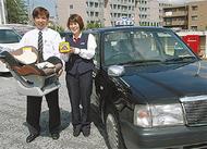 子育てタクシー 利用者増