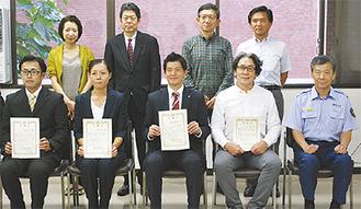 表彰された北島さん(前中央)と松本さん(同右から2人目)