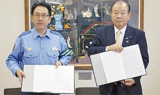 調印を交わした飯田会長(右)と山本署長